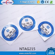 Cheap 38MM Ntag215 NFC Tag 504Byte
